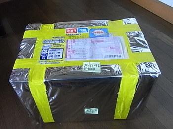 さんまの箱.JPG
